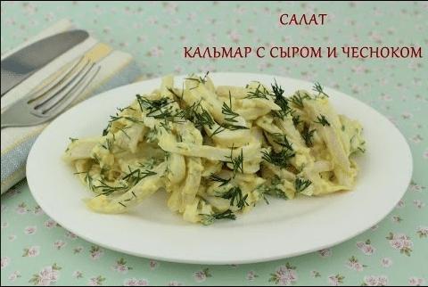 Рецепт кальмары правильное питание