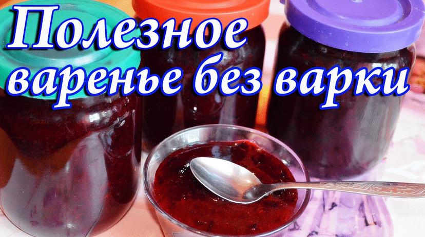 Варенье из черной смородины: 7 рецептов варенья из черной смородины на зиму