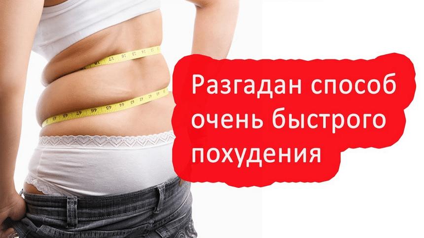 Похудеть за 2 недели с помощью упражнений