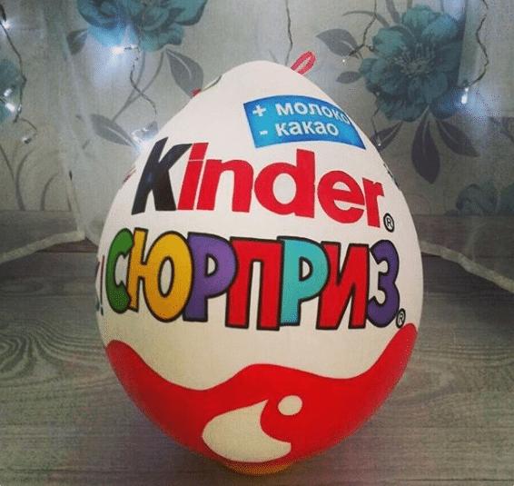 Киндер сюрприз яйцо большое своими руками из бумаги 42